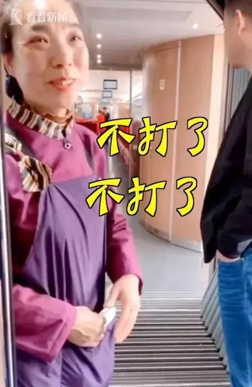 消防员高铁上偶遇战友母亲,一句话让人泪目……