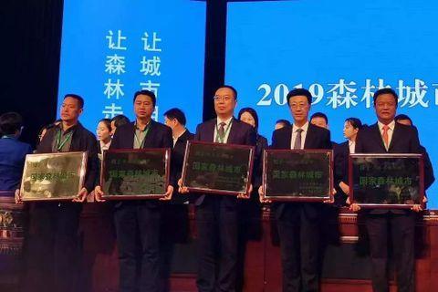 塞上森林城、宜居生态市武汉助孕:榆林成功创建国家森林城市