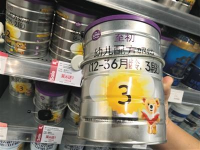 乳企打响A2蛋白奶粉市场抢位战 高端定位吸引入局者