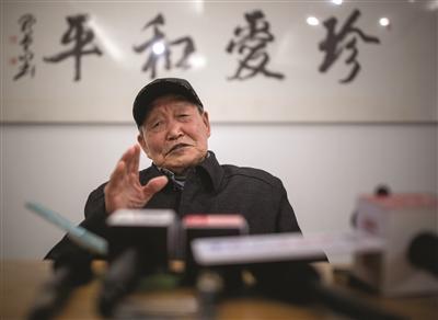 岑洪桂第四哪在冠县建设高中图片