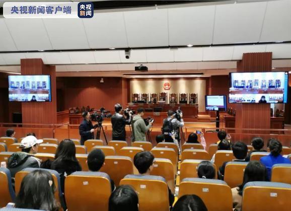 当庭道歉!杭州互联网法院在线审理侵害英烈名誉权案