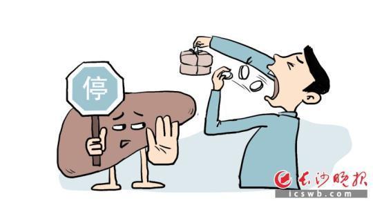 http://www.k2summit.cn/guonaxinwen/1429110.html