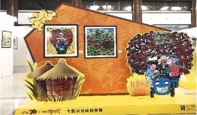 全国农民画创作展在北京巡展
