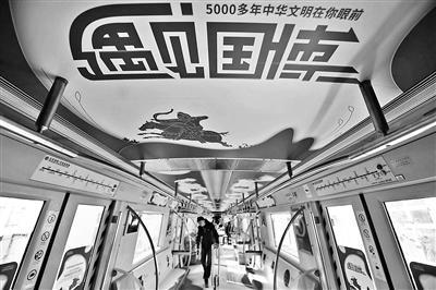 """""""国博专列""""车厢金句受热捧"""
