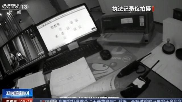 """电信诈骗""""花样翻新"""" 冒充""""民警""""骗你不重样"""