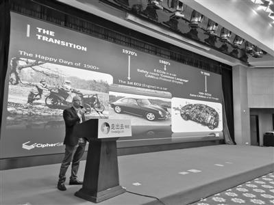 中以汽车先进技术及智能交通商务对接会在京举行