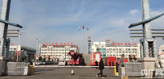 山东能源肥矿集团梁宝寺能源公司发生火灾事故 11人被困