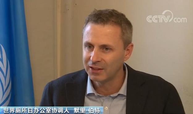 """中国""""厕所革命""""带来什么改变?联合国官员这样说"""