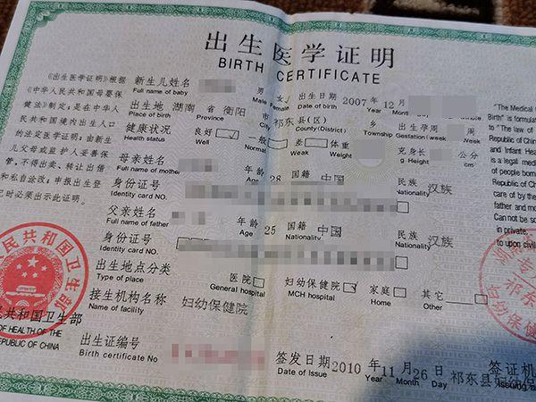 """湖南遭性侵女孩父亲:不认可""""长期卖淫""""她未满12岁"""