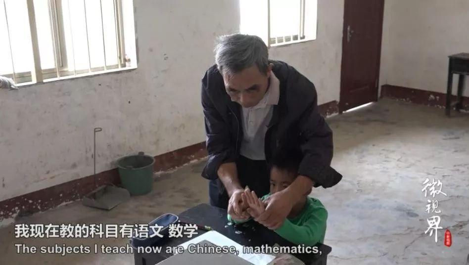 致敬!学校里唯一的老师!已坚守41年