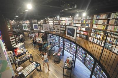 北京:近1亿资金扶持239家实体书店