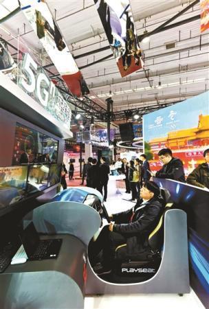 首届世界5G大会开幕 展现最新场景应用