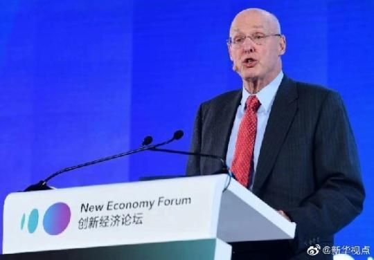 """美国前财长保尔森:中美""""脱钩""""将带来严重风险"""