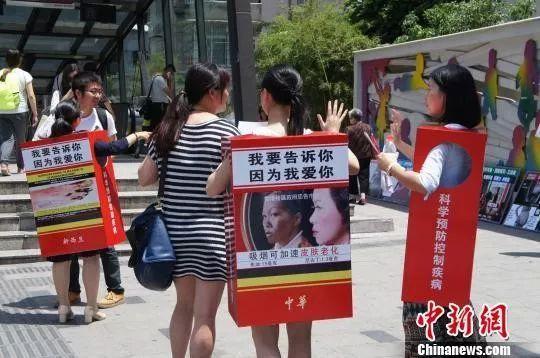 中邦烟草依赖患者人数过亿 哪些人群应当重心戒