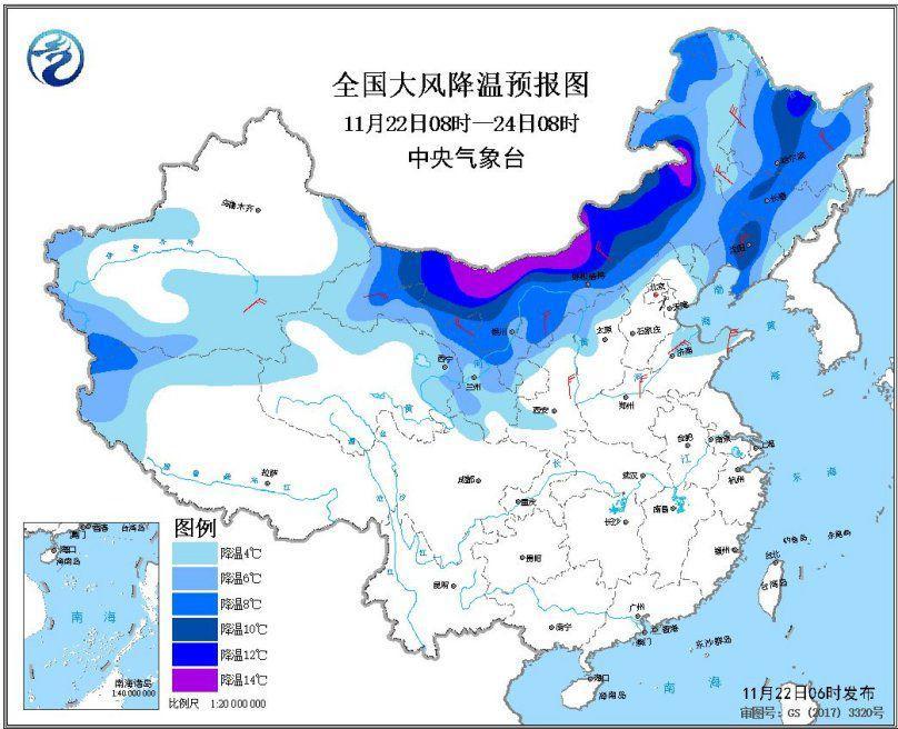 未来三天具体预报:较强冷空气将影响中国北方地区 华北黄淮等地有霾