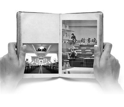 """拍照打卡代替静心阅读 网红书店""""毁掉""""多少人?"""