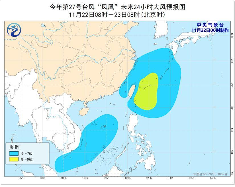 较强冷空气将影响中国北方地区 华北黄淮等地有霾