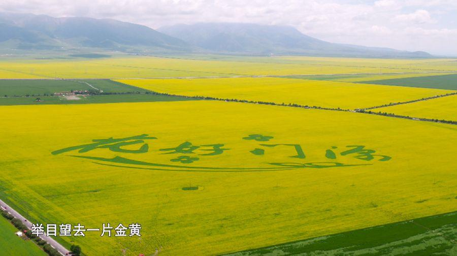 """高博寇乃馨争""""中华曲库""""称号 民族音乐响彻《魅力中国城》"""