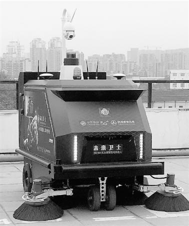 杭州智能清扫机器人上线 工作量相当于六个环卫工人