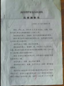 """37名农民工讨薪四年 法院调解后仍遭""""花式拖欠"""""""