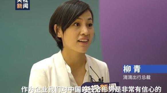 中国创新经济技术充满活力 国际合作潜力无限