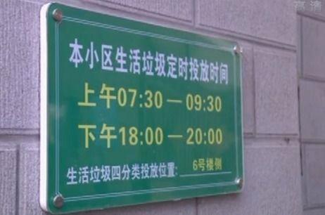 """上海""""最严垃圾分类""""施行四个月 效果远超预期"""