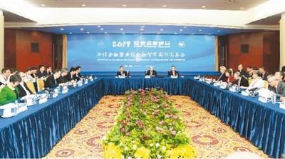 中外代表盛赞中国对外开放:真正赢家将会是中国的客户