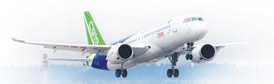 """新中国的""""第一"""":首款自主研制的大型客机"""