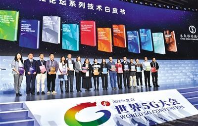 北京3至5年将初步建成数字生态城市