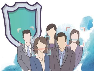 媒体:防范人脸识别滥用,该建个人信息梯度保护制度