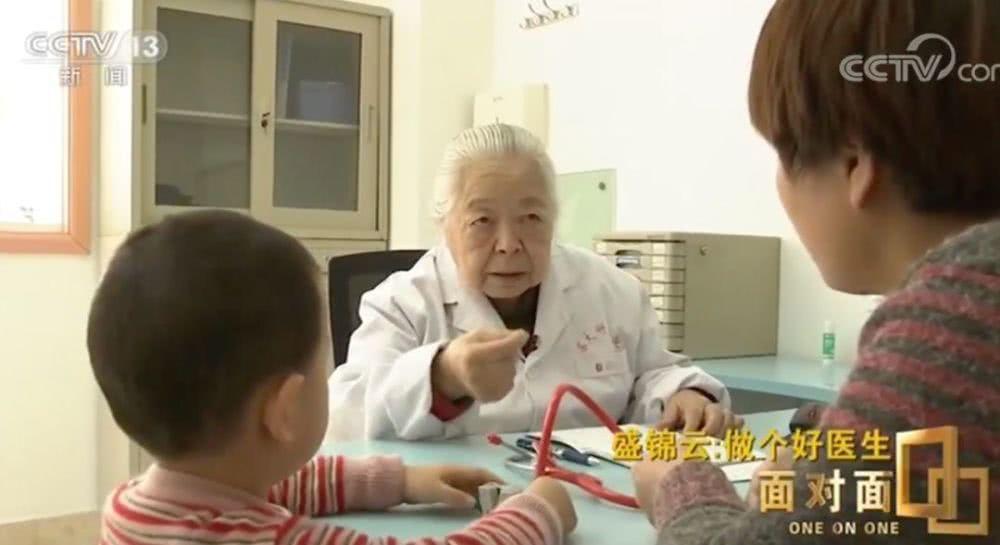 患者颅腔已打开,地震来了!医护人员确认下眼神……