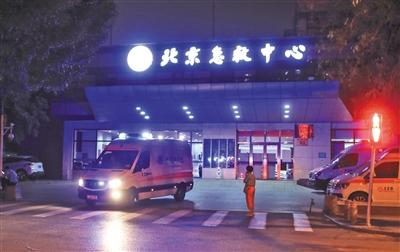 北京院前急救呼号将统一为120 乡镇街道至少设一个急救工作站