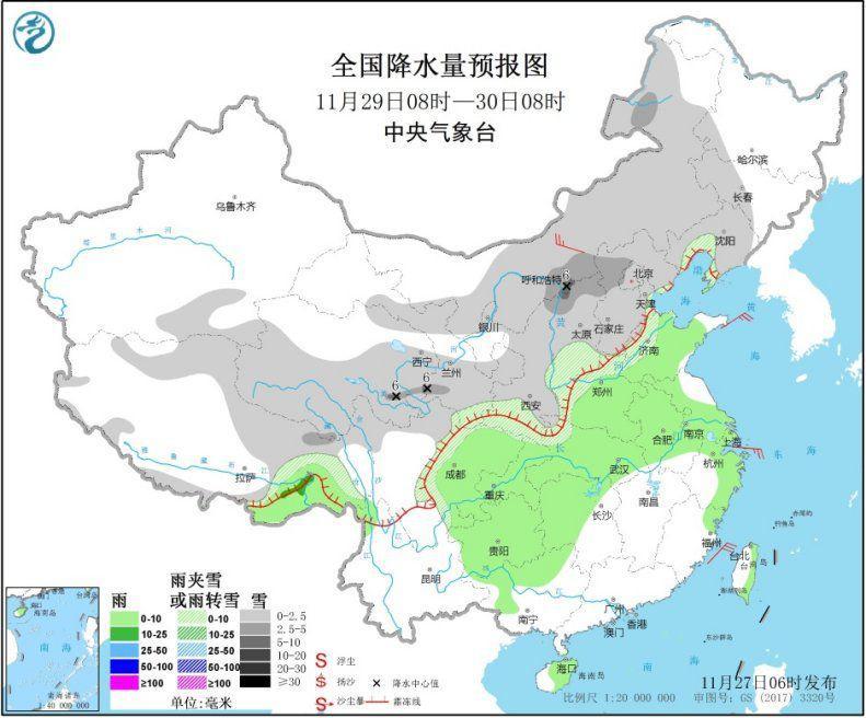 冷空气影响中东部地区 中东部地区将有雨雪天气