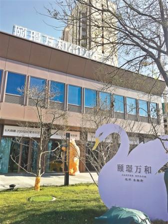 北京新机场通航2月考:二手房价托底 新房不升反降