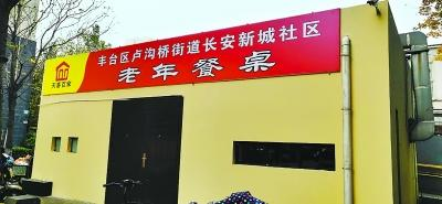 北京:如何用好人防设施,这些社区的经验可以参考