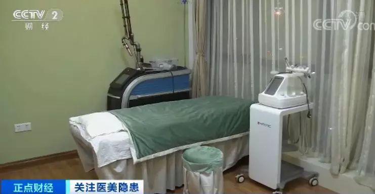 医院 小石