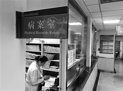 """北京佑安医院为艾滋病患者配备""""个案管理师"""""""