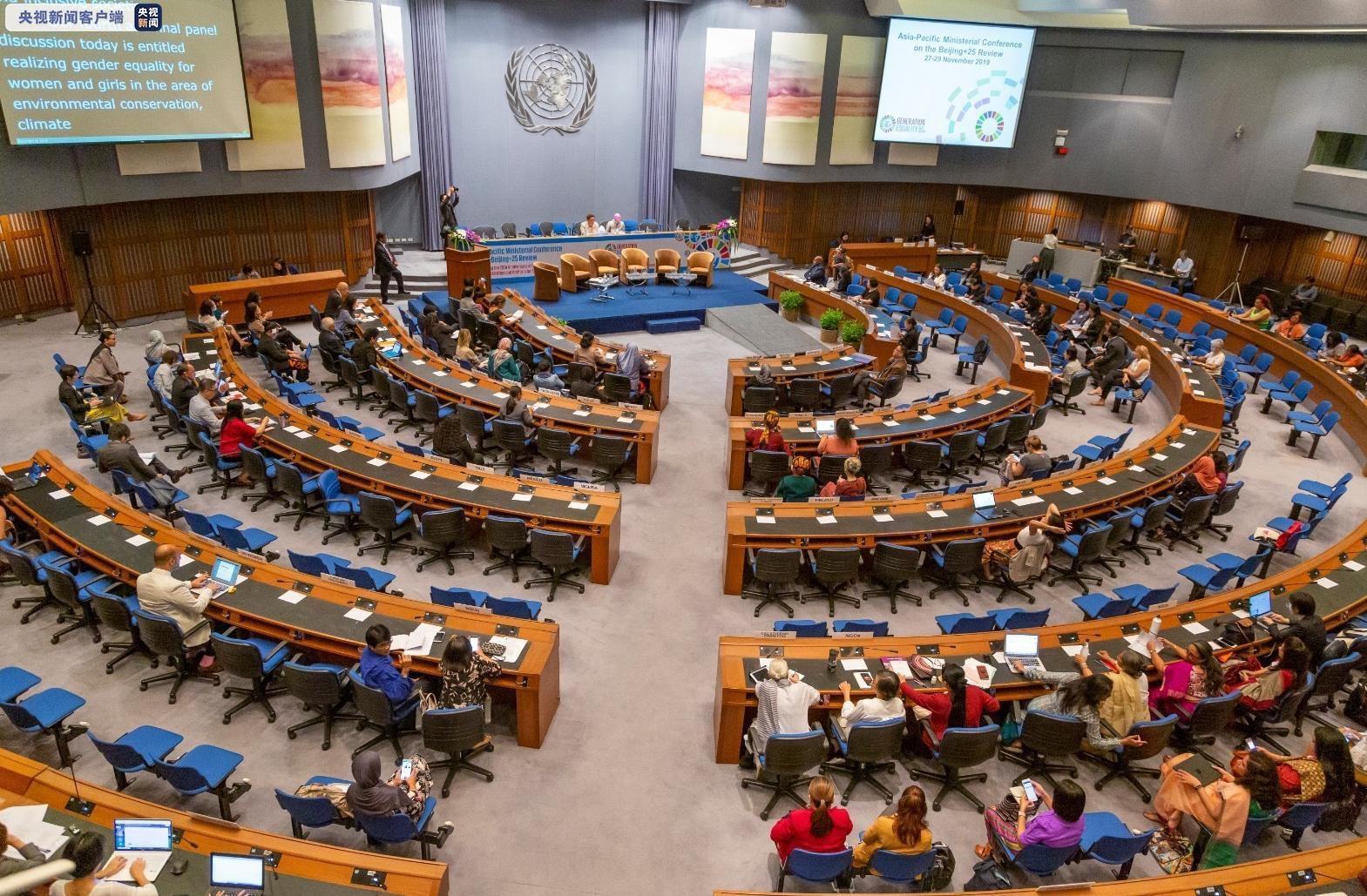 联合国亚太妇女权益审议会闭幕 37比1的票数通过了这项宣言