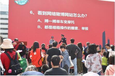 深圳网警组织开展警营开放日活动 普及网络幽静知识