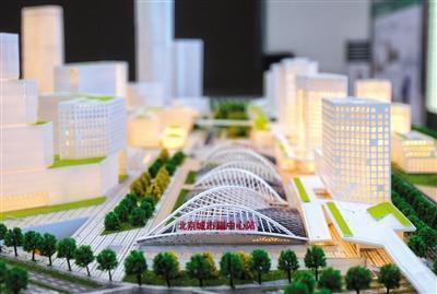 北京副中心交通枢纽站开工 投用后15分钟直达首都机场