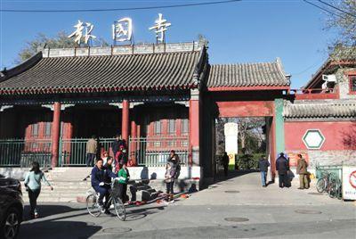 北京报国寺收藏市场将关闭 拟恢复为文保单位开放