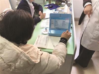 江苏:孩子接种信息,家长须按指纹确认