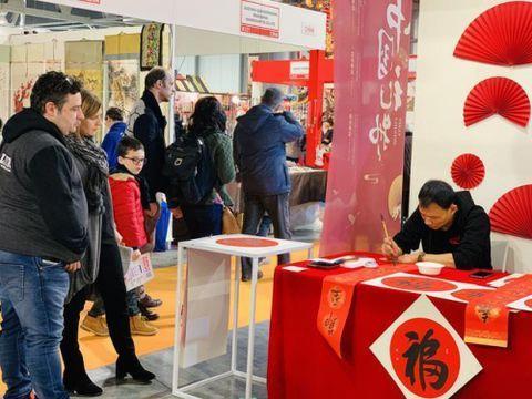第24届米兰国际手工艺博览会:中国礼物主题展区亮相
