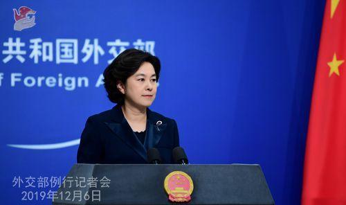 外交部就美国打压中国特定企业、伊核问题等答问