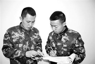中国军队子弹弹壳为何为墨绿色