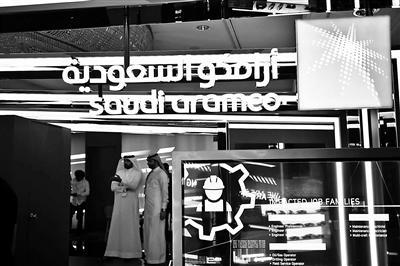沙特阿美公布IPO定價 創全球募款最高紀錄