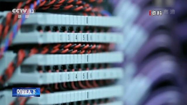实现零突破!工信部批准中国信通院设立域名根服务器