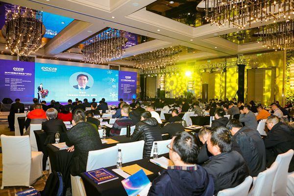 2019中国国际冷链流通产业峰会在郑州召开