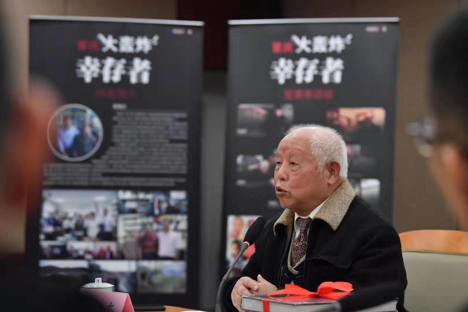 http://jszhy.cn/jingshan/163174.html