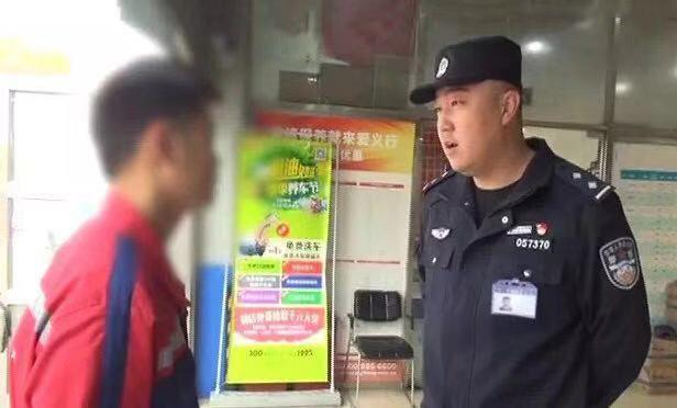 盗身份证多次冒充他人作案 男子被大兴警方刑事拘留